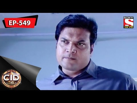 CID(Bengali) - Ep 549 - Case of the World War II Rifle - 25th March, 2018