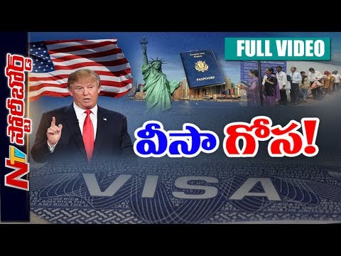 Trump leaves H4 visa Work Permit dangle Again   H1B Workers Spouse Life at Crossroads   SB Full