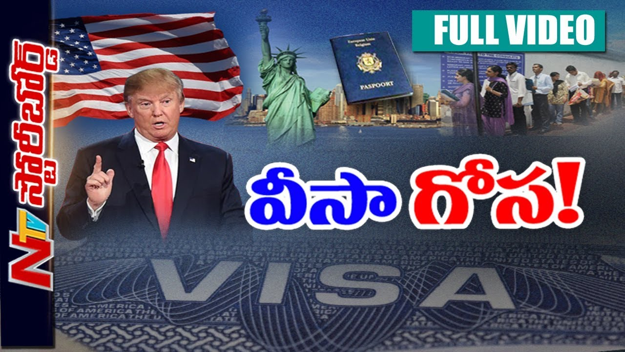 Trump leaves H4 visa Work Permit dangle Again | H1B Workers Spouse Life at  Crossroads | SB Full