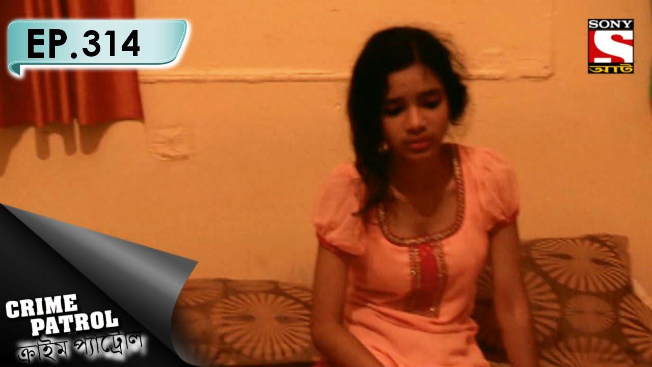 Download Crime Patrol - ক্রাইম প্যাট্রোল (Bengali) - Ep 314 - Pinjara (Part-2)