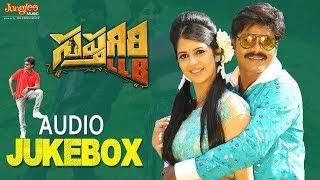 Sapthagiri LLB Audio Jukebox | Sapthagiri | Kashish Vohra | Ravi Kirane | Bulganin