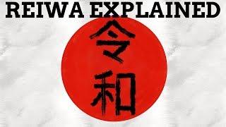 The Japanese Era Name Change Explained