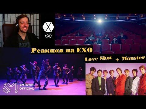 "EXO 엑소 ""Love Shot"" MV   РЕАКЦИЯ   EXO 엑소 'Monster' MV   Реакция на EXO   Русские субтитры"