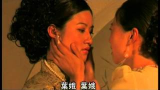 佛教電影-冤魂索命-2(粵語)