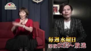 支配人・桝本壮志との対談動画。 秋野暢子さんとのアフタートーク! カ...