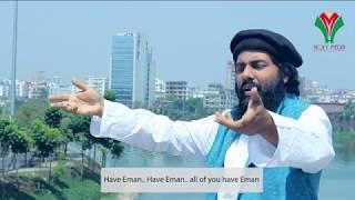 Have Iman । استقم  بالايمان By Muhib Khan