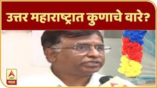Nashik Assembly Election | उत्तर महाराष्ट्रात कुणाचे वारे? पत्रकार शैलेश तनपुरे यांच्याशी संवाद