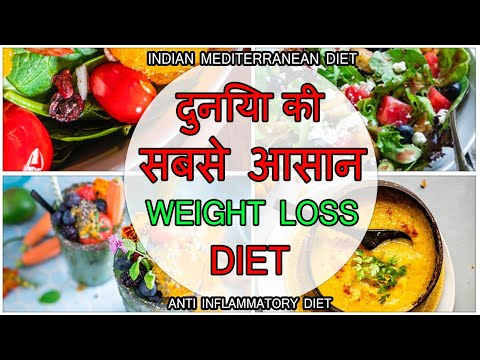 Indian Mediterranean Diet Plan for Weight Loss in Hindi | Lose 5 Kgs in 30 days | Healthy meal plan