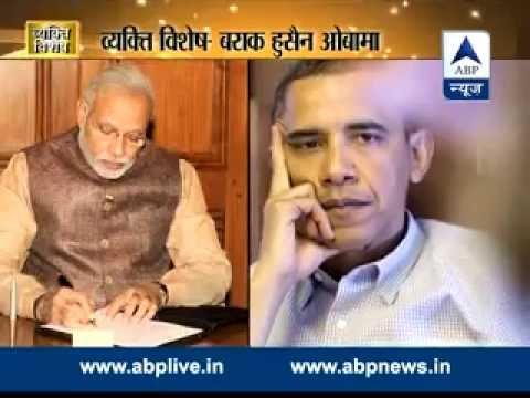 ABP News special l Vyakti Vishesh - Barack Hussein Obama