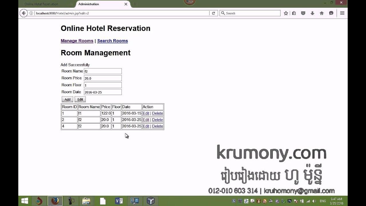 JSP Servlet Hotel Booking Part 1 - khmer language - krumony com by Mony HO