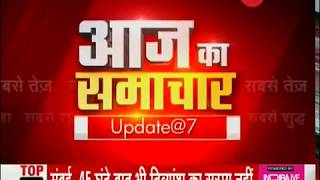 Update@7: Watch top news stories the day, 12th July 2019