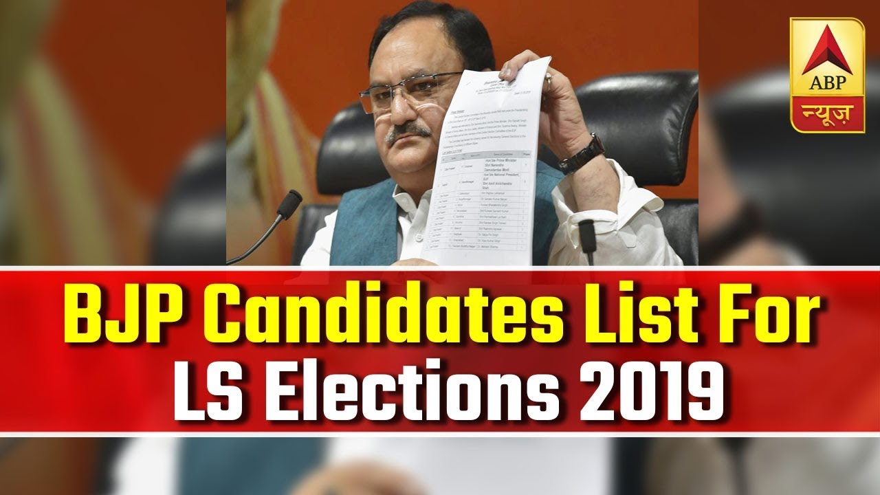 2019 Lok Sabha Elections: Big Names In BJP's First List Of 184