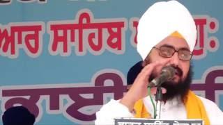 SpeechDhadrianwale 26_5_2016 Antim Ardas Qaumi Shaheed Baba Bhupinder Singh Ji Khasi Kalan