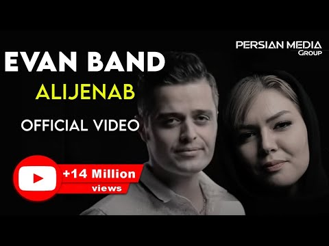 Evan Band - Alijenab - Official Video