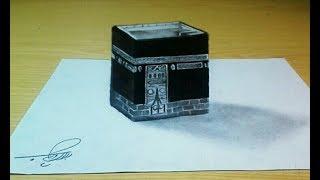 Lovely Khana Kaaba Drawing  - Khana Kaaba