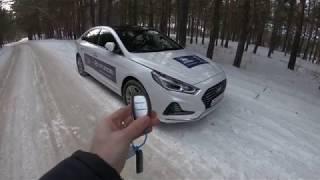 2017 Hyundai Sonata Business 2.4 GDI 6AT POV Test Drive in 4K!
