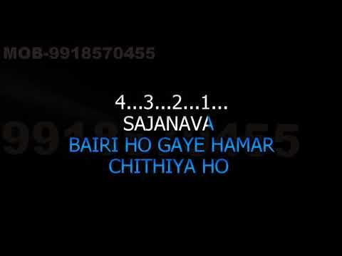 Sajanva Bairi Ho Gaye Hamar Karaoke Mukesh Video Lyrics