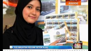 Pos Malaysia keluar setem KLIA2