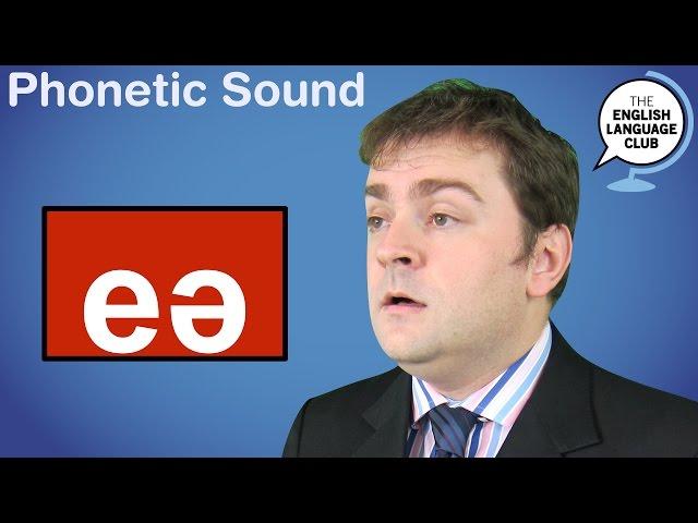 The eə Sound
