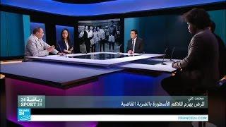 محمد علي كلاي: المرض يهزم الملاكم الأسطورة بالضربة القاضية