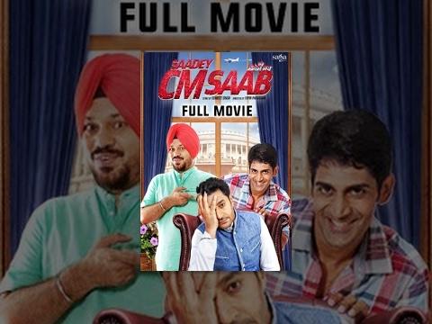 Saadey CM Saab - Full Movie - Harbhajan...