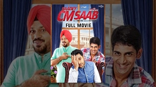 Saadey CM Saab - Full Movie - Harbhajan Mann - Latest Punjabi Movie 2016