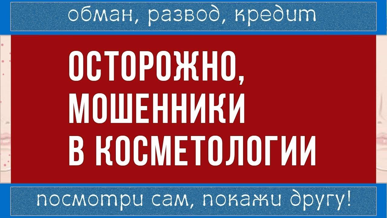 В нашем магазине вы можете купить матрасы, одеяла и подушки, которые. С доставкой по москве и в другие регионы россии. Стоимость доставки вы.