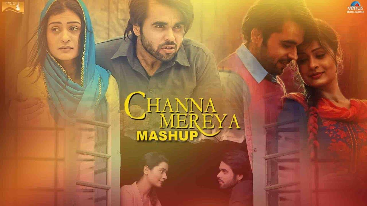 channa mereya 2017 full movie