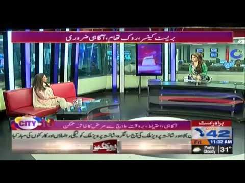 Special episode of City @ 10 with Dr. Amina Iqbal Khan regarding Shaukat Khanum Hospital