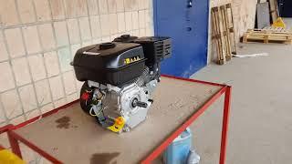 """Двигатель WEIMA WM170F-T(шлиц. 20мм) для мотоблока, его распаковка и запуск по услуге """"Доверие"""""""