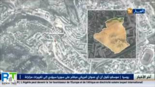 Algeria: 20 Ahmadiyya Muslims arrested in Skikda