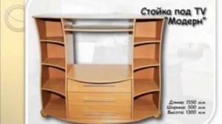 видео мебель эконом