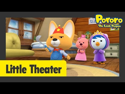 Pororo Play acting(30 mins)   Kids movie   Mini-Movie   Pororo Little Theatre