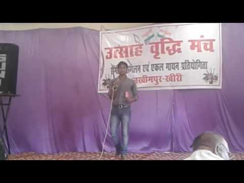 First audition By dhirendra sanu