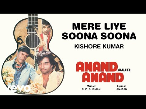 Mere Liye Soona Soona - Anand Aur Anand | (Official Audio)