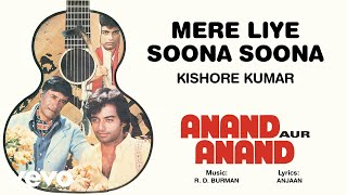 Mere Liye Soona Soona - Anand Aur Anand   (Official Audio)