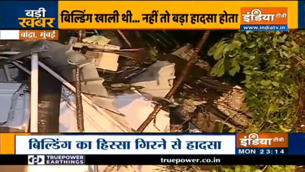 Mumbai: Portion of a building collapses in Bandra, rescue operation underway