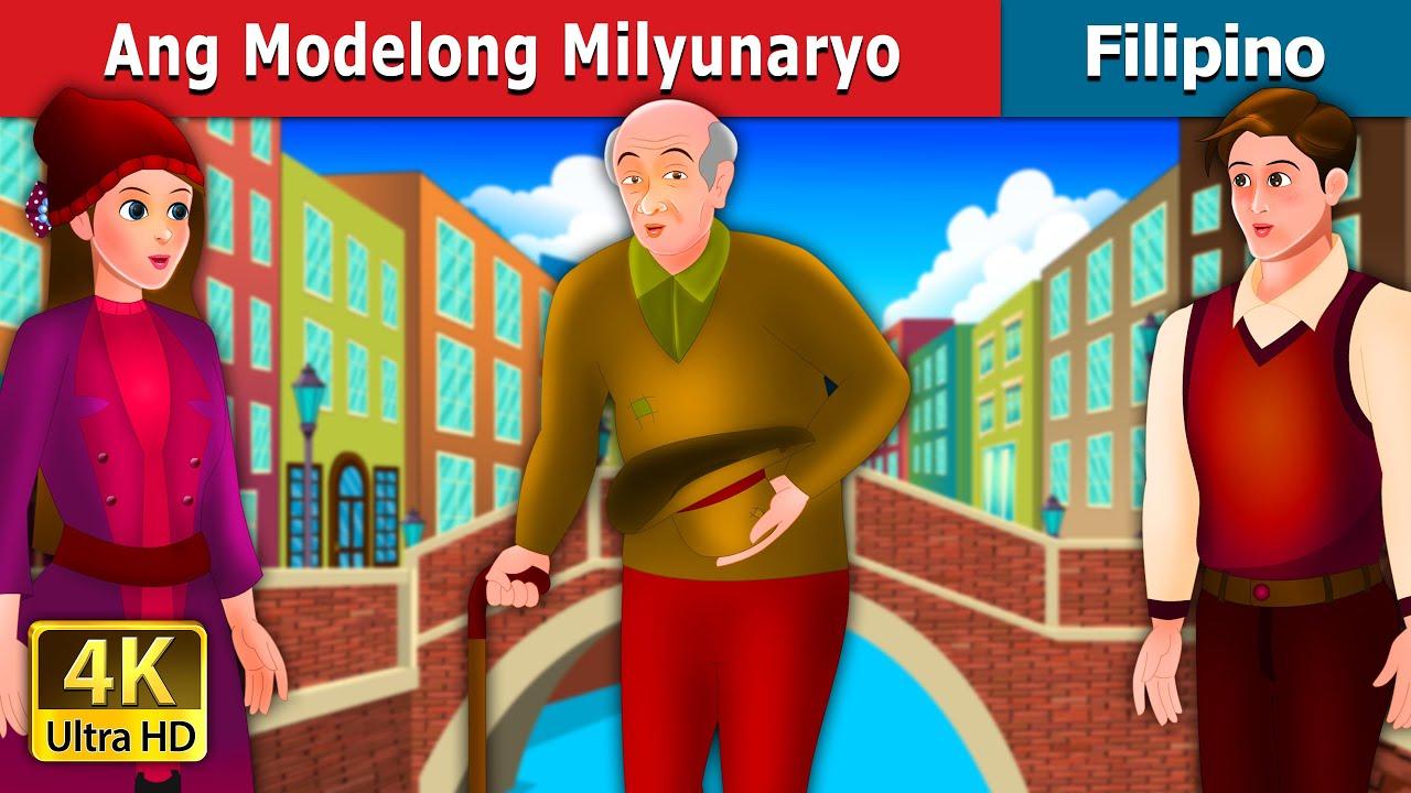 Ang Modelong Milyunaryo | Model Millionaire Story | Filipino Fairy Tales