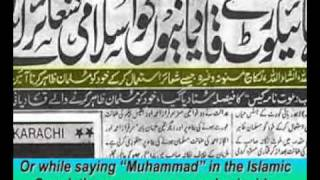 Can Ahmadis be declared Non-Muslim in the Light of Quran