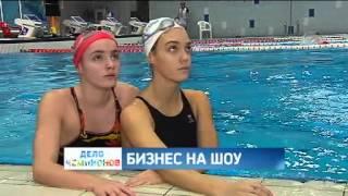 Синхронистка Мария Киселёва в суперпроекте телеканала РБК