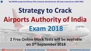 IMPORTANT #STRATEGY TO CRACK #AAI EXAM 2018 || {HOW TO CRACK #AAI EXAM}