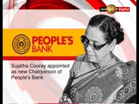 Sujatha Cooray appointed as the new chairperson of People's Bank
