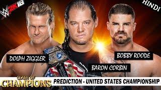 WWE 2K18 (Hindi) CLASH OF CHAMPIONS 2017 - Baron Corbin vs Bobby Roode vs Dolph Ziggler (PS4 Pro)
