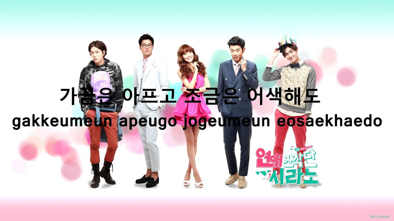 Cyrano dating agency songs
