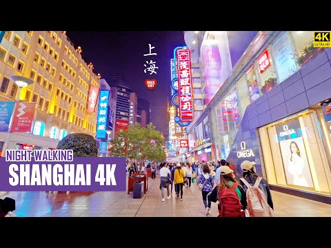 Night Walk In Shanghai | From The Bund To East Nanjing Road | 4K | 上海 | 外滩 | 南京路步行街