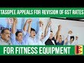 TASGPEE appeals for revision of GST rates for fitness equipment | Press Conference on June 16, 2017