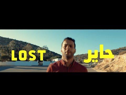 LOST // حاير // HOBA HOBA SPIRIT - هوبا هوبا سبيريت by Abdelaziz Taleb