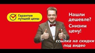 м видео интернет магазин москва лучшие цены