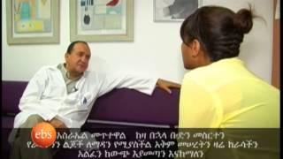 LTV Ethiopia