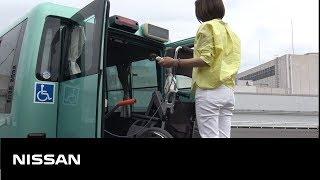 【日産マイクロバス シビリアン】 ハートフルサルーン(福祉車両)のご紹介